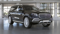 Mercedes-Benz Mercedes-Maybach GLS