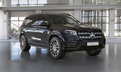 Mercedes-Benz Mercedes-Benz GLS 450 4MATIC First Class