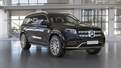 Mercedes-Benz Mercedes-Benz GLS 400 d 4MATIC Luxury