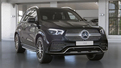 Mercedes-Benz Mercedes-Benz GLE 450 4MATIC Sport Plus (мод. год - 2021)