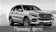 Mercedes-Benz GLE 300 4MATIC Grand Edition